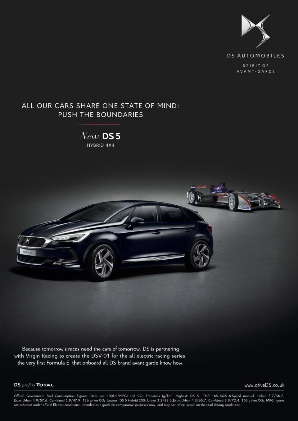 DS - Automobiles